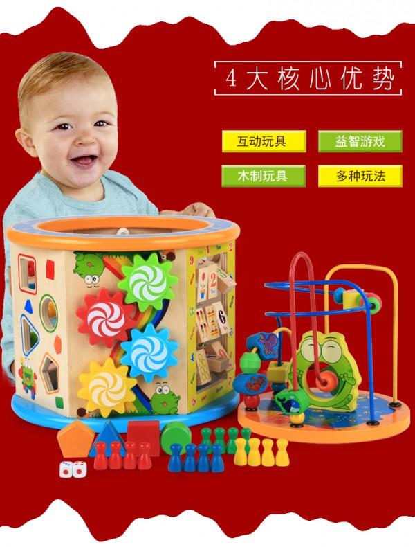 火焰娃娃木制玩具:八合一智力绕珠  快来开启宝宝的智力吧