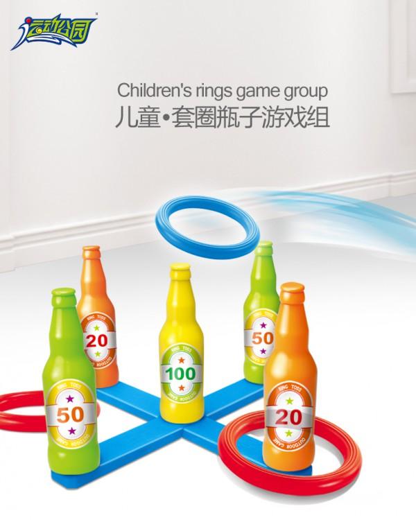 运动公园玩具品牌:儿童套圈圈玩具  协调手眼能力
