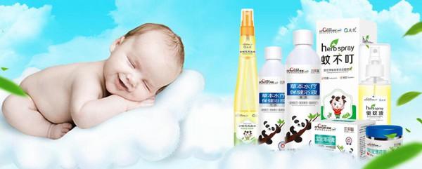 秋冬之交 贝诺思聪婴童护肤保湿甘油帮助宝宝皮肤补水保湿