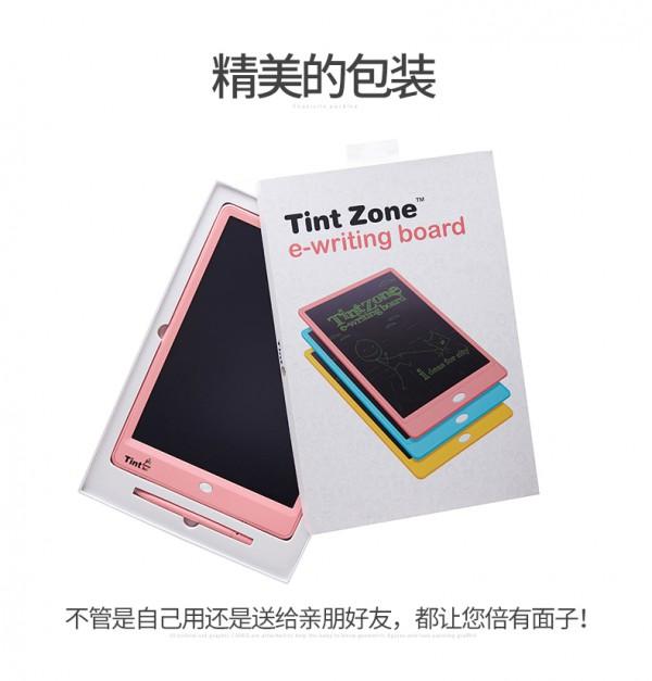 TintZone绘特美儿童手绘板液晶手写板   用科技点亮孩子的天赋