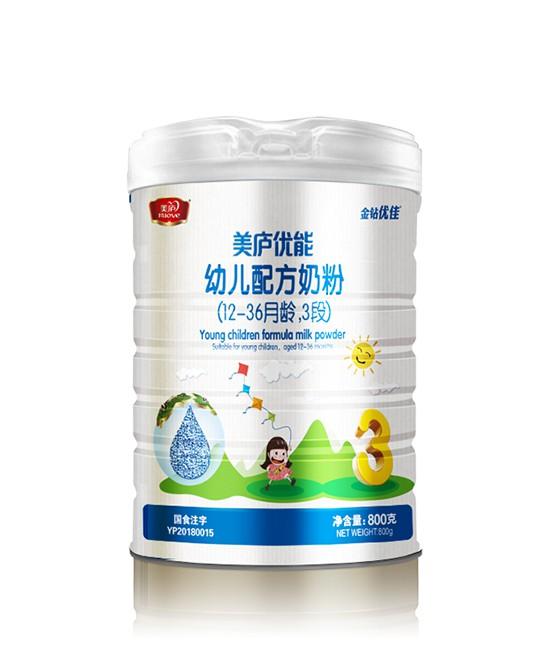 美庐奶粉品牌强势入驻全球婴童网   强强合作•布局2018