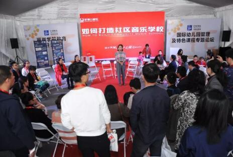 2018CKE中国婴童展成功举办  全球品牌汇聚打造国际趋势新标杆