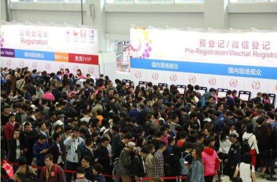 2018CTE中国玩具展成功举办  双向国际化发展趋势燃爆海内外