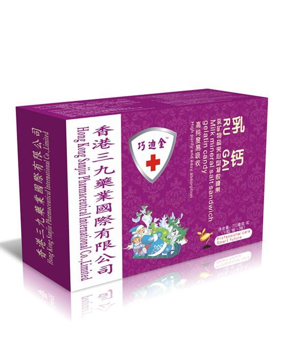 香港三九药业国际有限公司鳕鱼油营养均衡  让补钙补铁事半功倍