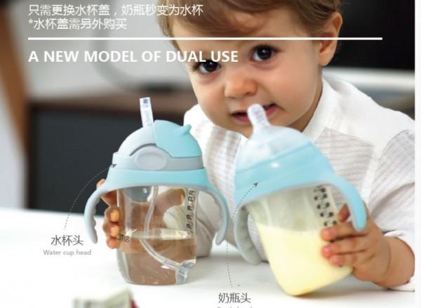 可可萌PPSU耐摔宝宝奶瓶 宽口径新生防胀气奶瓶