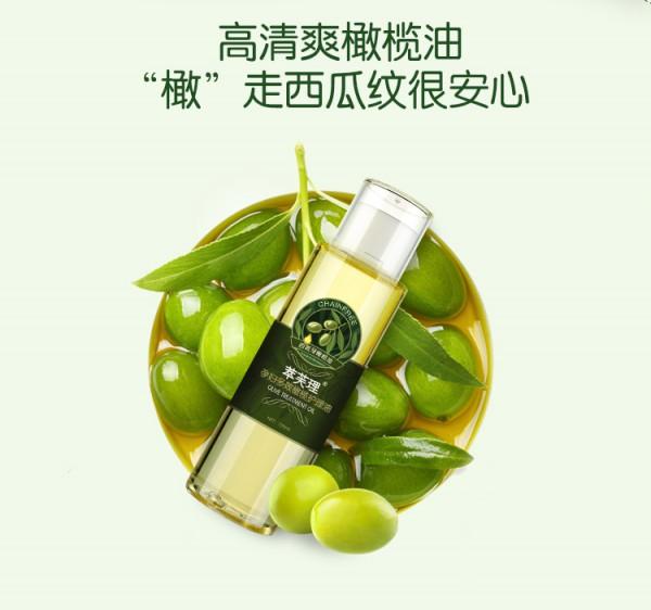 萃芙理孕妇修护淡化橄榄油   深层滋养清爽防纹