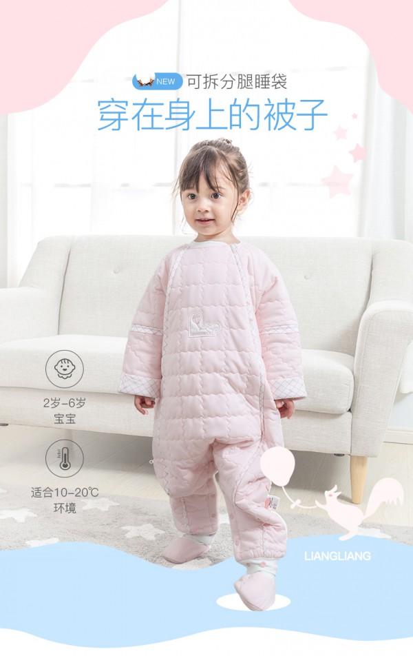 良良婴儿加厚分腿睡袋防踢被  360°随身翻转•牢牢裹住温暖