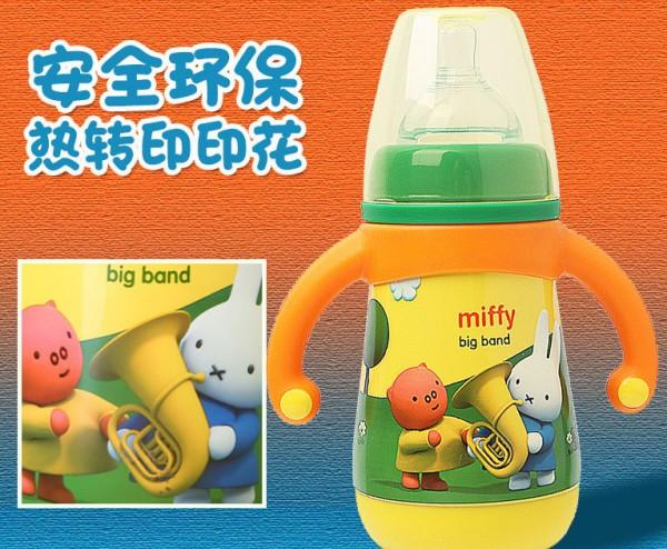 米菲婴儿保温奶瓶 秋冬季献给宝宝的温暖礼物