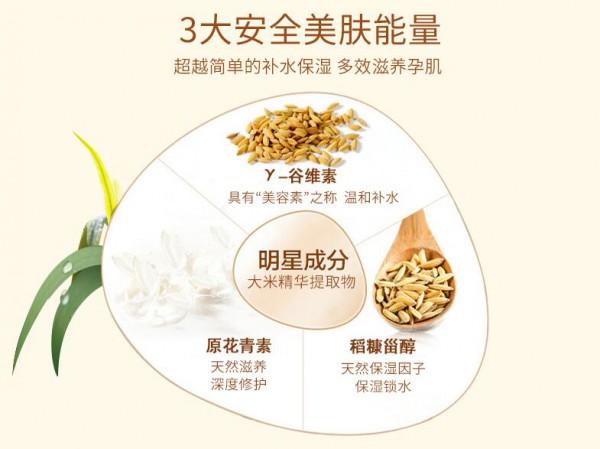 植物主义大米精华滋养保湿蚕丝面膜  米萃精华让护肤从深层开始