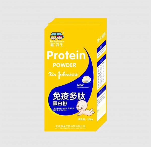 双十一狂欢节暖冬呵护•倾情钜献    鑫强生蛋白粉系列携六大新品隆重上市