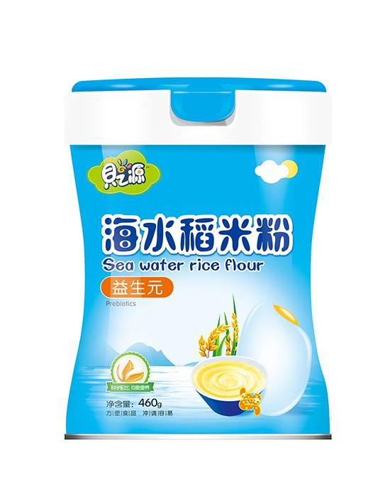 恭贺:河北张家口施女士与贝之源营养品品牌成功签约合作