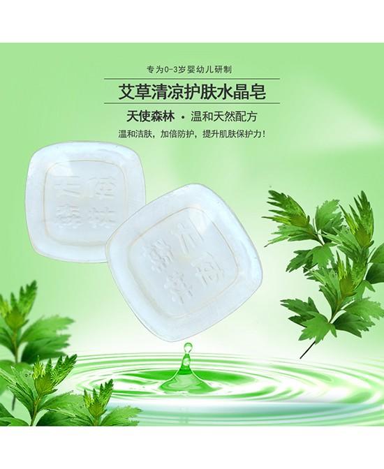 婴儿皂有必要买吗 天使森林婴儿皂洗浴系列多方面呵护宝宝肌肤健康