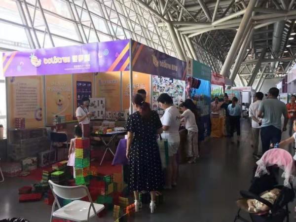 2019中国(安徽)教育装备博览会暨教育产业发展论坛邀请函