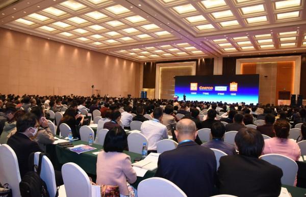 第十一届中国玩具和婴童用品行业大会赞助商招募启动
