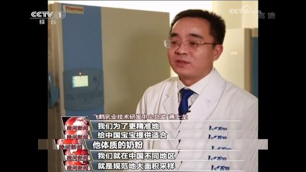 中国乳业升级离不开创新的力量 飞鹤自主创新推动乳业升级