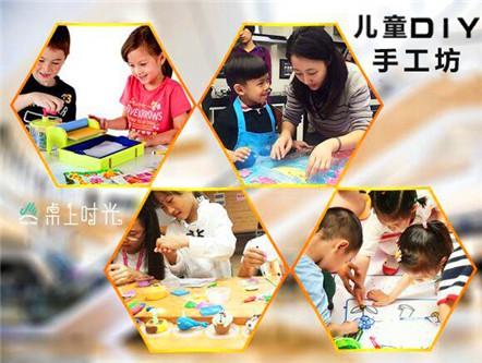 桌上时光儿童DIY手工坊发展的趋势怎样?