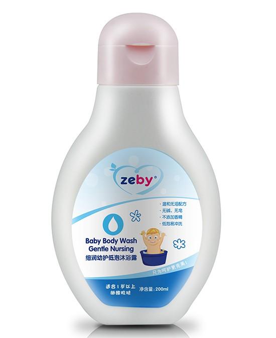 至贝婴儿洗发沐浴露 让宝宝享受安全天然的德系母婴洗护