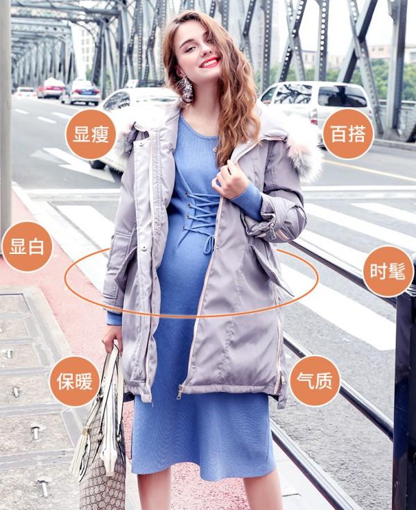 十月名裳孕妇韩版宽松羽绒棉服   冬季时尚温暖随性