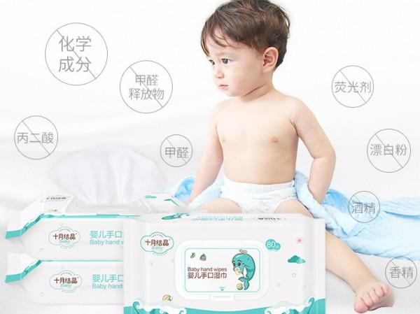 十月结晶婴儿湿巾纸 宝宝手口屁专用湿纸巾