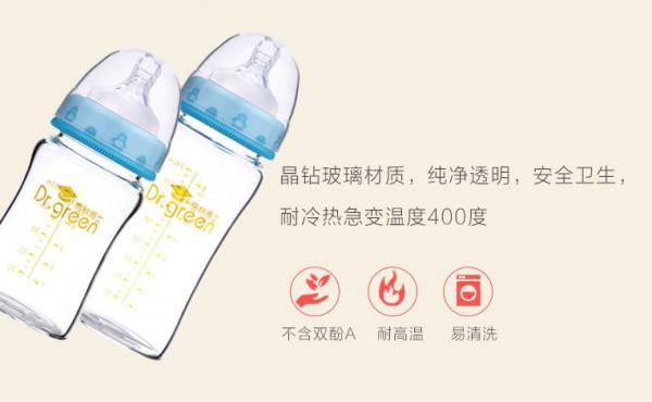 格林博士婴儿保温奶瓶 玻璃宽口径恒温速冲奶瓶