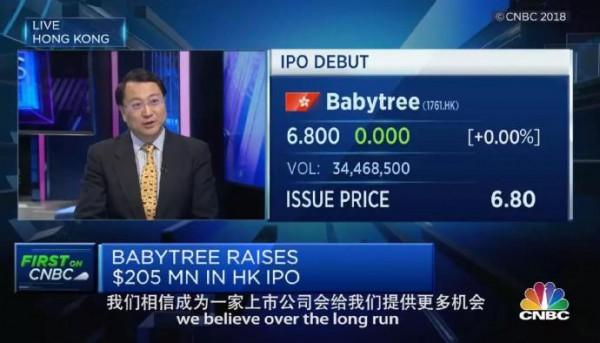 王怀南受邀全球知名财经电视台CNBC访谈    解读全球化战略