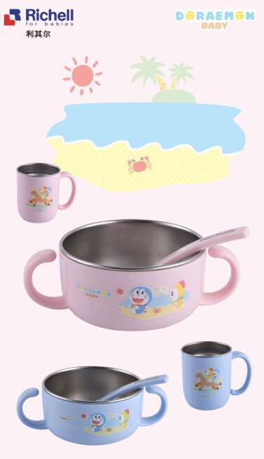 利其尔Richell  :免费试用哆啦A梦宝宝不锈钢多用餐具,开启轻松喂养之旅