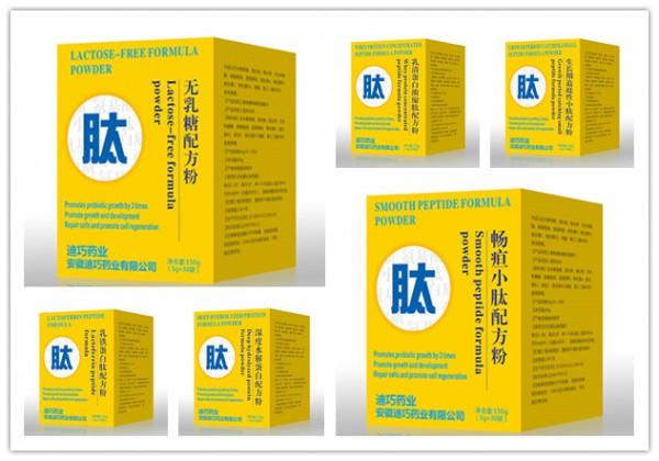 迪巧药业营养品强势入驻全球婴童网   十万级GMP认证无菌生产车间质量更有保证