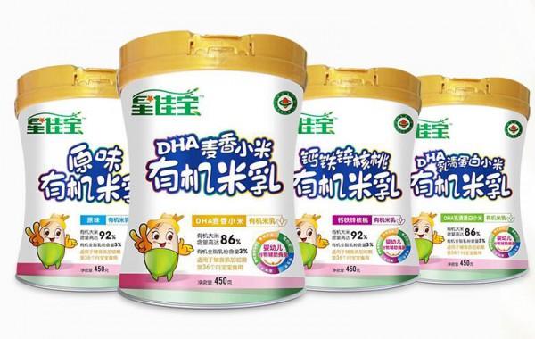 星佳宝辅食营养品2019爆款来袭   90%母婴店都在代理的辅食营养品品牌