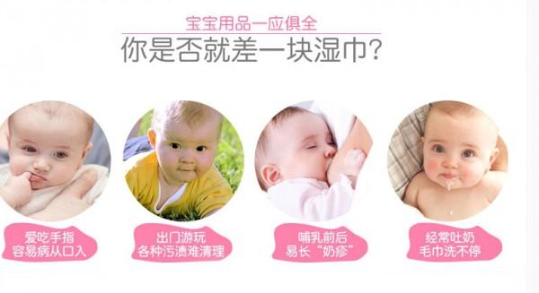 红色小象婴儿手口湿纸巾 新生儿手口专用湿巾