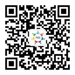 2019第三届武汉国际幼教产业博览会