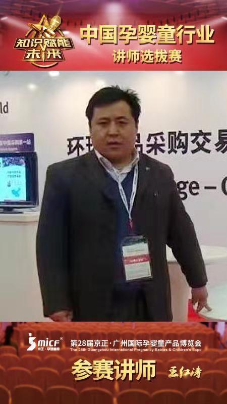 王紅濤:培訓后的及時溝通非常必要,可提高培訓效果的落地執行