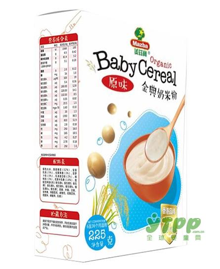 美兹宝米粉组合  富含丰富营养成份  让宝宝轻松度过辅食期