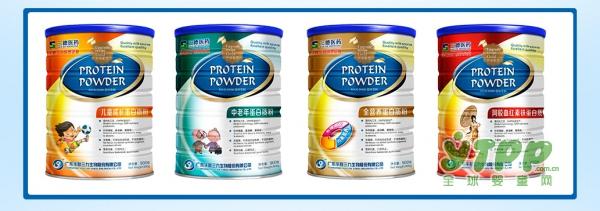 三德医药:宝宝蛋白质不足会有什么不良反应?