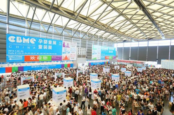 第18届CBME中国孕婴童展、童装展邀您来参展啦