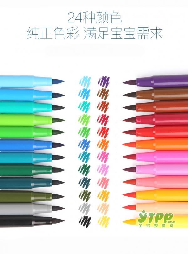 美乐无毒可水洗软头水彩笔  能写能画色彩鲜艳可水洗
