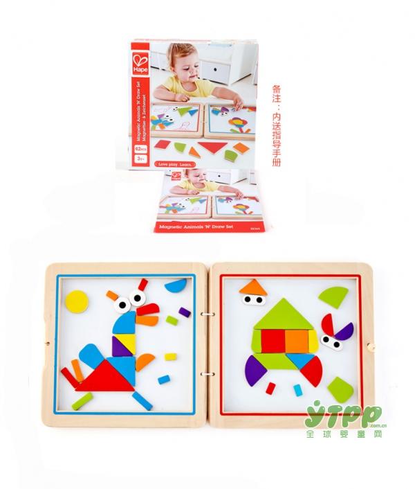 Hape百变磁贴书磁板画  动手DIY 凹造型  培养宝贝专注力