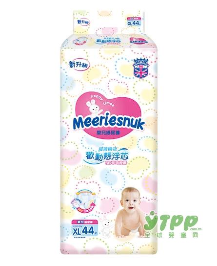 纸尿裤什么牌子好 英国花王6大理由呵护宝宝成长