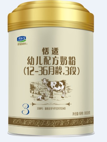 婴儿奶粉哪个牌子好   君乐宝奶粉食品安全标准(BRC) A+顶级认证