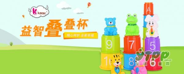 孩子爱咬玩具危害大? 无铅无毒环保材质的卡趣让你无忧
