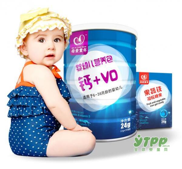 mg老虎机:母爱童年婴幼儿养分品入驻