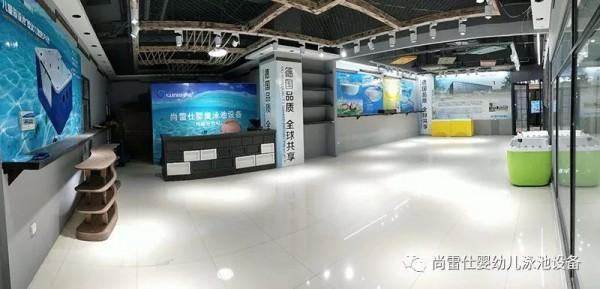 贺:河尚雷仕河南郑州旗舰店即将开幕