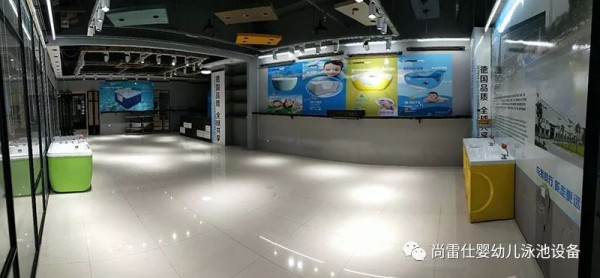 贺:河尚雷仕河南郑州旗舰店行将开幕