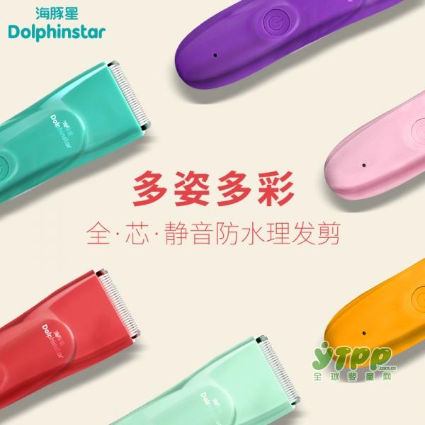 宝宝家用充电剃头器哪款好 海豚星婴儿剃头器