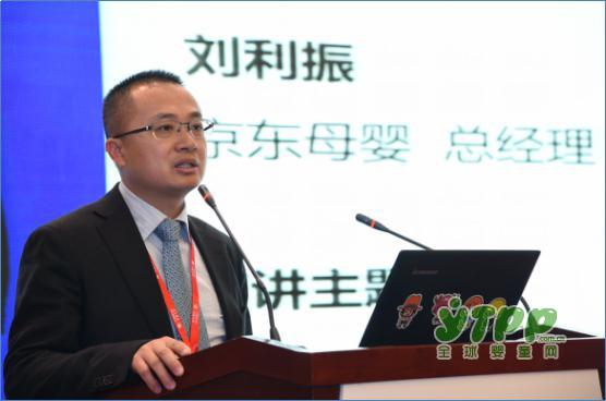 新零售时代行业渠道弄潮儿齐聚第十届中国玩具和婴童用品行业大会
