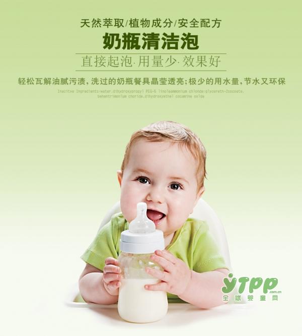 奶瓶清洁剂有必要买吗 奶瓶清洁剂哪个牌子好