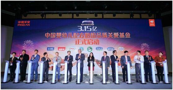 京东携手6大国货奶粉乳企  成立金额达3.15亿元的奶粉品质关爱基金