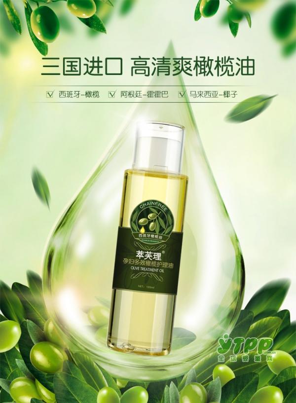 萃芙理孕妇去孕纹橄榄油     三效合一 享受轻抚般的温柔美肌体验