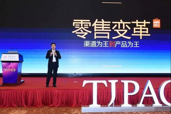名创优品全球联合创始人兼首席执行官叶国富:产品为王的新零售时代