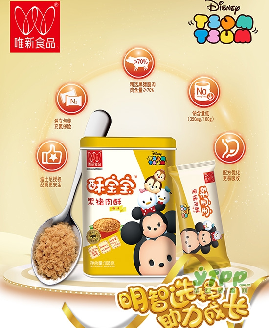 宝宝益智的第一口美味小零食 酥宝宝肉松精致的选择