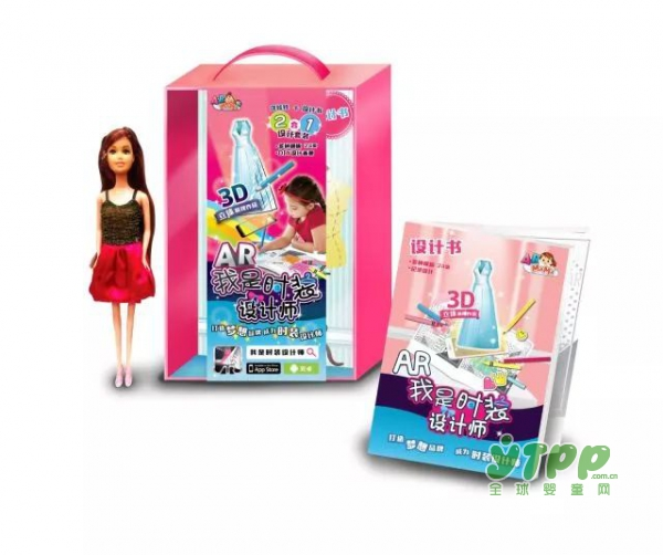 第30届广州国际玩具及模型展览会邀请函